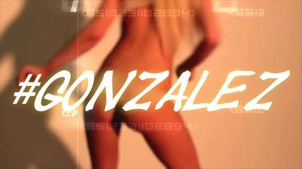 Gonzalez - За мойте паля