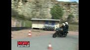 Полицаите от кордона на френския президент