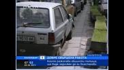 Който разкопава общински пътища_ ще трябва да ги възстанови - Нова Телевизия