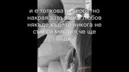 Craig David - Unbelievable (превод)