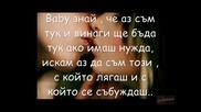 Stambeto Feat Xtazy - Оставяш Следи [текст]
