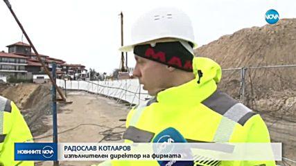 Строеж на Шофьорския плаж край Созопол