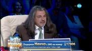 Ненчо Балабанов като Tarkan - Като две капки вода ( 18/05/2015 )