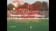 Ботев Пловдив Завинаги