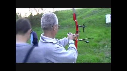 стрелба с лък баховица