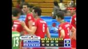 Волейбол!България Египет 3:1