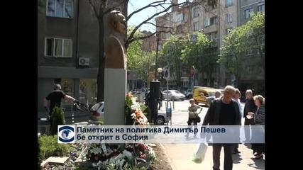 Паметник на политика Димитър Пешев бе открит в София