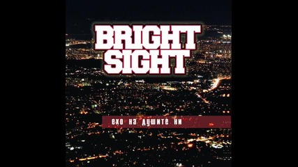 Bright Sight - С отворени очи
