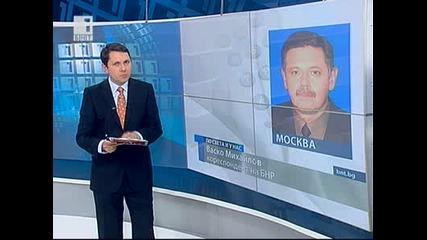 """Камикадзе уби 31 и рани най - малко 130 души на московското летище """"домодедово"""""""