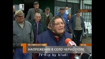 Село на бунт с/у нагли цигани заради масовите им набези и кражби