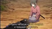 [guardian_angel] Hakuouki Hekketsu Roku 03 bg sub