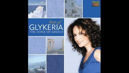 Glykeria - Mantzourana