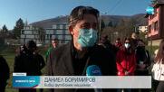 Протест срещу инвестиционен проект на Боримиров