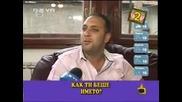 Джамайката в Съда Заради Кючека Паисий в Господари на Ефира