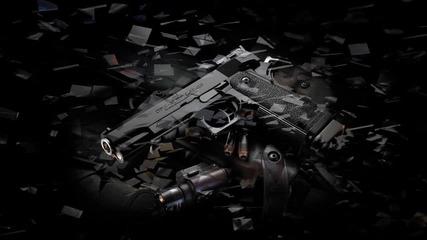 Яки оръжия