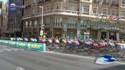Мадрид Малина - Двойници