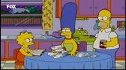 Семейство Симпсън - С16 Е17 Бг Аудио Цял Епизод