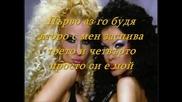 Малина и Галена feat. Fatih Urek - Мой {текст}