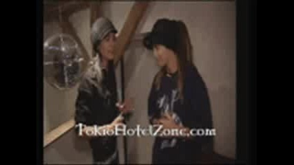 Bill I Tom Ot Tokio Hotel