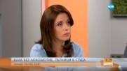 Шефът на БДЖ: През последните шест години в БДЖ не са правени инвестиции