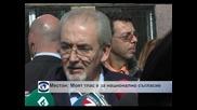 Местан: Моят глас е за национално съгласие