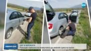 ХИТ В МРЕЖАТА: Полицай помогна на закъсали на пътя момичета