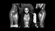Превод! Beyonce - Ego ( Високо Качество )