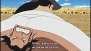 [ Bg Subs] One Piece - 646