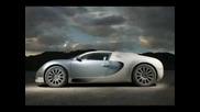 Bugatti Veyron Във Всевъзможни Варианти