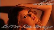 Превод!!! Taylor Swift - Better Than Revenge - По - добре от отмъщението