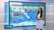 Прогноза за времето (20.06.2021 - обедна емисия)