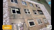НЕСТАНДАРТНА ИДЕЯ: Преобразиха тоалетна в жилищен блок