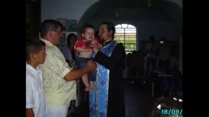 Кръщенето На Гого