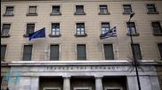 Stock Markets Slide on Greek Crisis