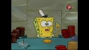Спондж боб квадратни гащи - Краставички