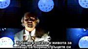 Dino Merlin Da Sutis - Да Помълчиш - Превод