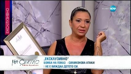 """Анита Мейзер в """"На светло с Люба Кулезич"""" (16.05.2015г.)"""