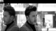 Paris - Idios Kosmos - Official Music Video