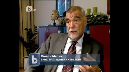 България даде зелена светлина за членството на Хърватия в Ес
