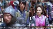 Kim Soo Ro.08.2
