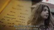 Личност еп.12 Руски суб.