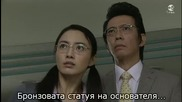 Бг Субс - Gokusen - Сезон 3 - Епизод 9 - 1/3