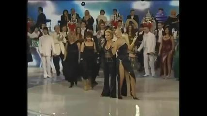 Vesna Zmijanac - Da budemo nocas zajedno - Novogodisnje Grandovo veselje - (TV Pink 2005)
