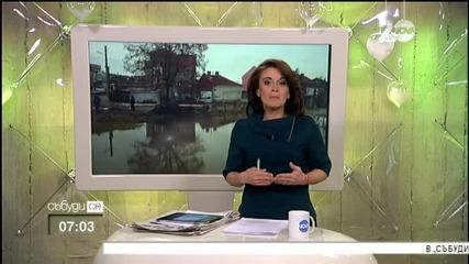 Нормализира се обстановката след наводненията