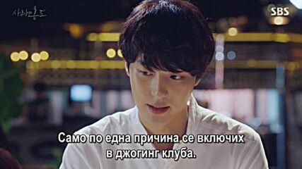 Temperature of Love E01