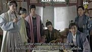 Moon Lovers - Scarlet Heart Ryeo E01