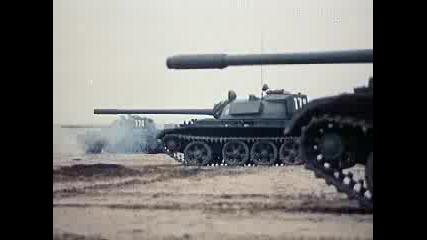 Военно Учение На Източна Германия