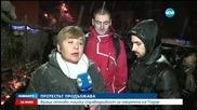 Продължават протестите във Враца