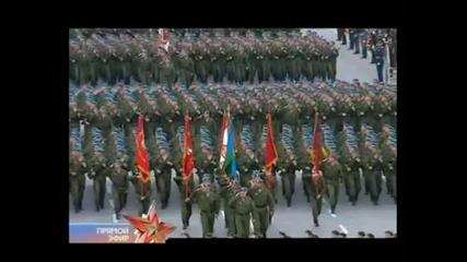 Русия - Велика и Непобедима