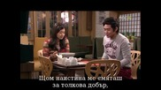 Mischievous Kiss Playful Kiss - Еп. 13 - част 1 Бг Превод